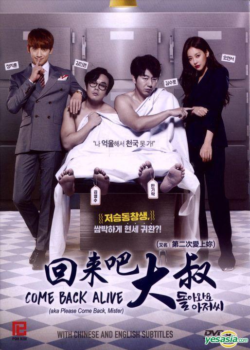 Yesasia Come Back Alive 2016 Dvd Ep 1 16 End Multi Audio English Subtitled Sbs Tv Drama Singapore Version Dvd Rain Jung Ji Hoon Lee Min Jung Poh Kim Video Pte Ltd