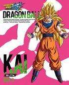 DRAGON BALL KAI -MAJIN BUU HEN- DVD BOX 3 (Japan Version)