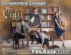 Woman with a Suitcase (2016) (DVD) (Ep. 1-16) (End) (Multi-audio) (English Subtitled) (MBC TV Drama) (Singapore Version)