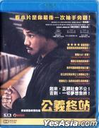 Fruitvale Station (2013) (Blu-ray) (Hong Kong Version)
