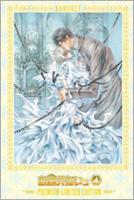 Okane ga nai (No Money) (DVD) (Vol.4) (Super Premium Limited Edition) (First Press Limited Edition) (Japan Version)