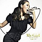 My Girl feat. COLOR (Japan Version)