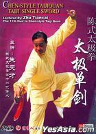 Chen-style Taijiquan Taiji Single Sword (DVD) (English Subtitled) (China Version)