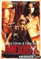Once Upon a Time in Mexico (Korean Version)