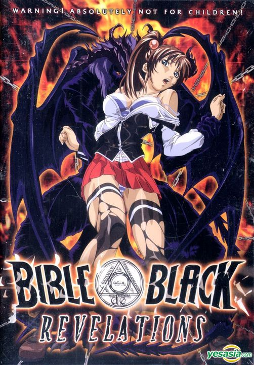 YESASIA: Bible Black - Revelations (DVD) (US Version) DVD - Media Blasters  - Japan Movies & Videos - Free Shipping - North America Site