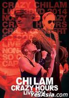 ChiLam Crazy Hours Live 2014 (Blu-ray)