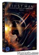 First Man (DVD) (Korea Version)