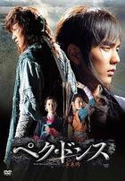Warrior Baek Dong Su DVD Box Final Chapter (Uncut Complete Edition) (DVD) (Japan Version)