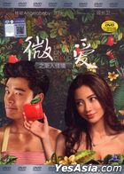 Love on the Cloud (2014) (DVD) (Malaysia Version)