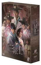 The Three Musketeers (DVD) (Box 2) (Japan Version)