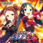 THE IDOLM@STER CINDERELLA STRAIGHT MASTER GOLD RUSH! 04 (Japan Version)