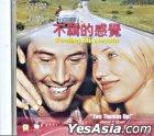 Feeling Minnesota (VCD) (Hong Kong Version)