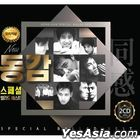 Donggam Special Ballad Best (2CD)