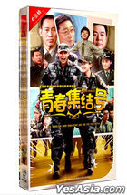 Youth Assemble (2015) (DVD) (Ep. 1-36) (End) (China Version)