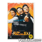 Sorry For The City (DVD) (Single Disc) (Korea Version)