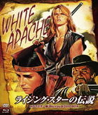 White Apache (HD Master Edition) (Blu-ray & DVD Box) (Japan Version)