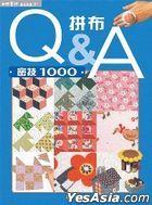 Pin BuQ&A -  Mi Ji1000