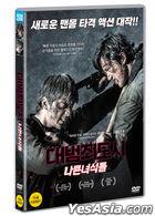 狂徒 (DVD) (韓國版)