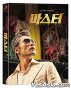Master (Blu-ray) (2-Disc) (Scanavo Case Full Slip Limited Edition) (Photobook + Photo Card Set) (B Type) (Korea Version)