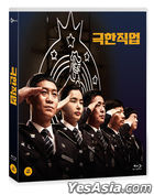Extreme Job (Blu-ray) (2-Disc) (Korea Version)