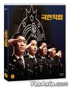 炸雞特攻隊 (Blu-ray) (雙碟裝) (韓國版)