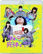 Girls, Dance with the Dead (Blu-ray) (Japan Version)