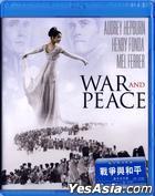 War And Peace (1956) (Blu-ray) (Hong Kong Version)