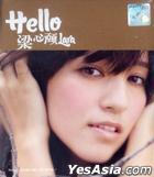 Hello Lara (Malaysia Version)