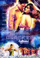 Bollywood: The Greatest Love Story Ever Told (DVD) (Hong Kong Version)