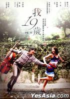 Me, 19 (DVD) (Taiwan Version)