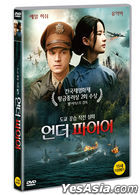 The Chinese Widow (DVD) (Korea Version)