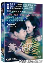 Tomorrow is Another Day (2018) (DVD) (Hong Kong Version)