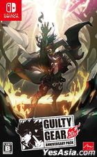 GUILTY GEAR 20th ANNIVERSARY PACK (Japan Version)