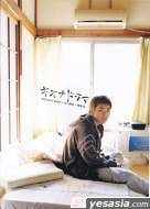 Kizuna Drama  (DVD+CD)(Japan Version) THE BACK HORN x YAMASHITA NOBUHIRO