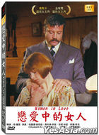 Women in Love (1969) (DVD) (Taiwan Version)