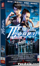 Hot Girl (2015) (DVD) (Ep. 1-37) (End) (China Version)