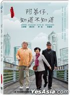 A Di Zi, Zhi Dao Bu Zhi Dao (DVD) (PTS Micro Movie) (Taiwan Version)