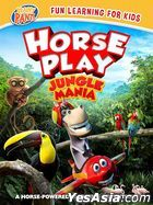 Horseplay: Jungle-Mania (DVD) (US Version)