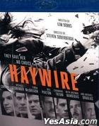 Haywire (2011) (Blu-ray) (Taiwan Version)
