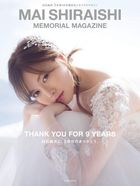 Mai Shiraishi Memorial Magazine