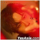 Hong Yan (China Version)
