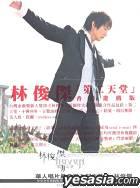 Haven (Hong Kong Game Version)