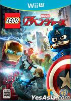 LEGO Marvel Avengers (Wii U) (Japan Version)