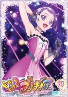 Dokidoki! PreCure Vol.14 (DVD)(Japan Version)