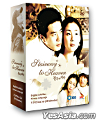 Stairway To Heaven (SBS TV Series) (US Version)