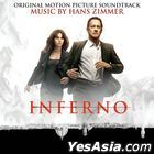Inferno Original Motion Picture Soundtrack (OST)