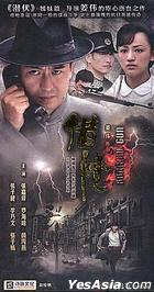 Borrow Gun (DVD) (End) (China Version)