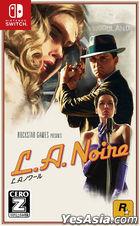 L.A. Noire (日本版)