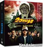 Twentieth Century Boys Chapter 3 (VCD) (English Subtitled) (Hong Kong Version)