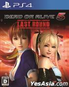 DEAD OR ALIVE 5 Last Round (Normal Edition) (Japan Version)